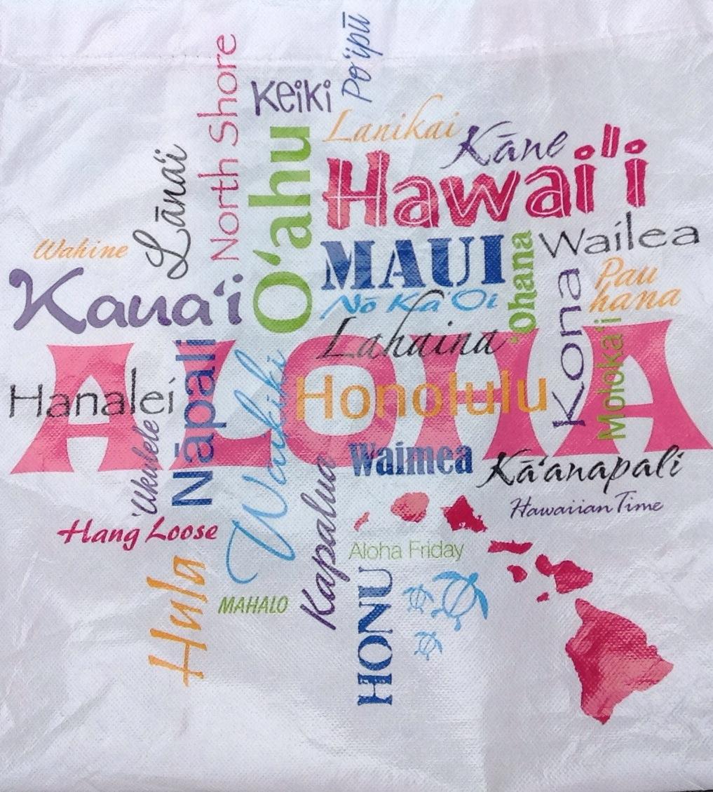 Hawaïaanse woorden: familie